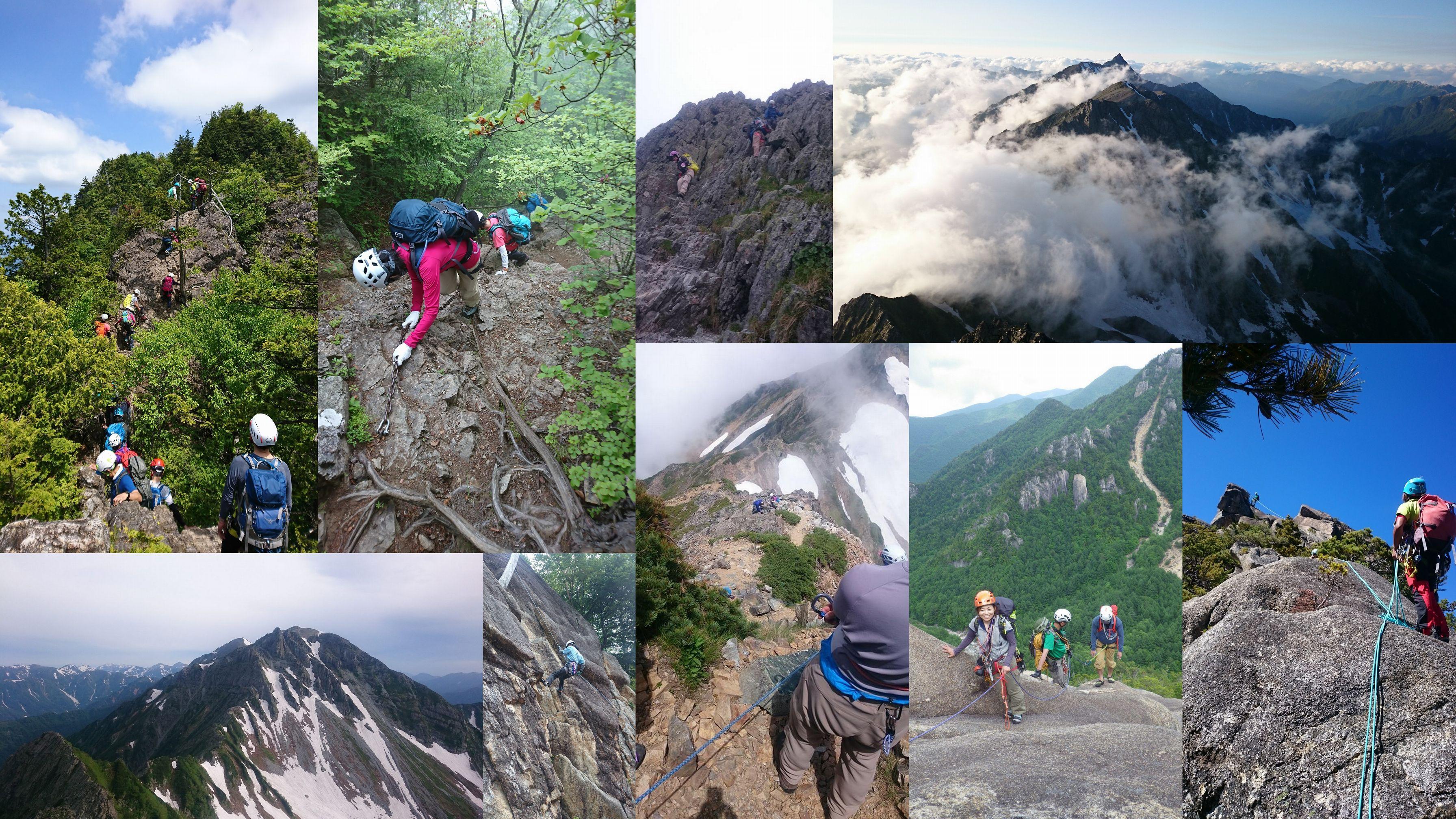 岩稜コースイメージ